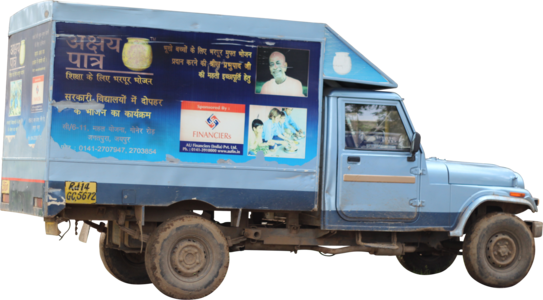 Indiancommercialvehicle